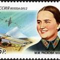 Ritanna Armeni alle Vecchie Segherie Mastrototaro col suo omaggio a Marina Raskova