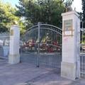 Esercitavano l'attività senza autorizzazione, chiuso chiosco del parco Sant'Andrea
