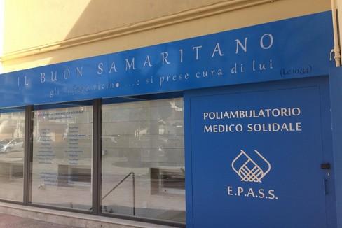 L'ingresso del Poliambulatorio Il buon samaritano